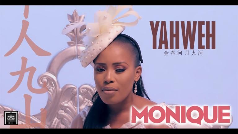 Download + LYRICS :: MoniQue - YAHWEH! - #GMPSundayChoice